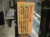 0605050829yamabiru