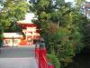 Koyotaikobashi