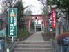 Hikawajin