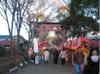 Sandoyatai