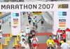 Tokyomarathon2007