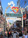 446pxtakeshita_street_2012