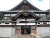 Kodakarayu