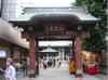Koudaiji